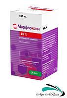Марфлоксин  10% , 100 мл, KRKA (Словения)