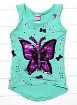 Майка Метелик паєтки 104-128 см Туреччина