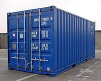 Аренда морского контейнера 10-20-40 футов Киев