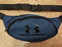 Сумка на пояс UNDER ARMOUR Ткань катион матовый 600*600 PVC мессенджер/Спортивные барсетки сумка только опт, фото 1
