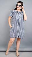 Стильное платье-рубашка большого размера Клариса, полоса
