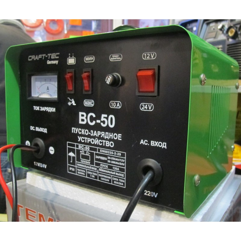 Пуско-зарядное устройство Craft-tec BC-50 (550 Вт)