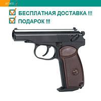 Пневматический пистолет KWC PM KMB-44 AHN Blowback Пистолет Макарова ПМ блоубэк газобаллонный CO2 92 м/с