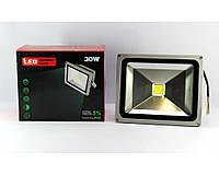 Лампочка светодиодная LED Lamp 50W Прожектор 4015