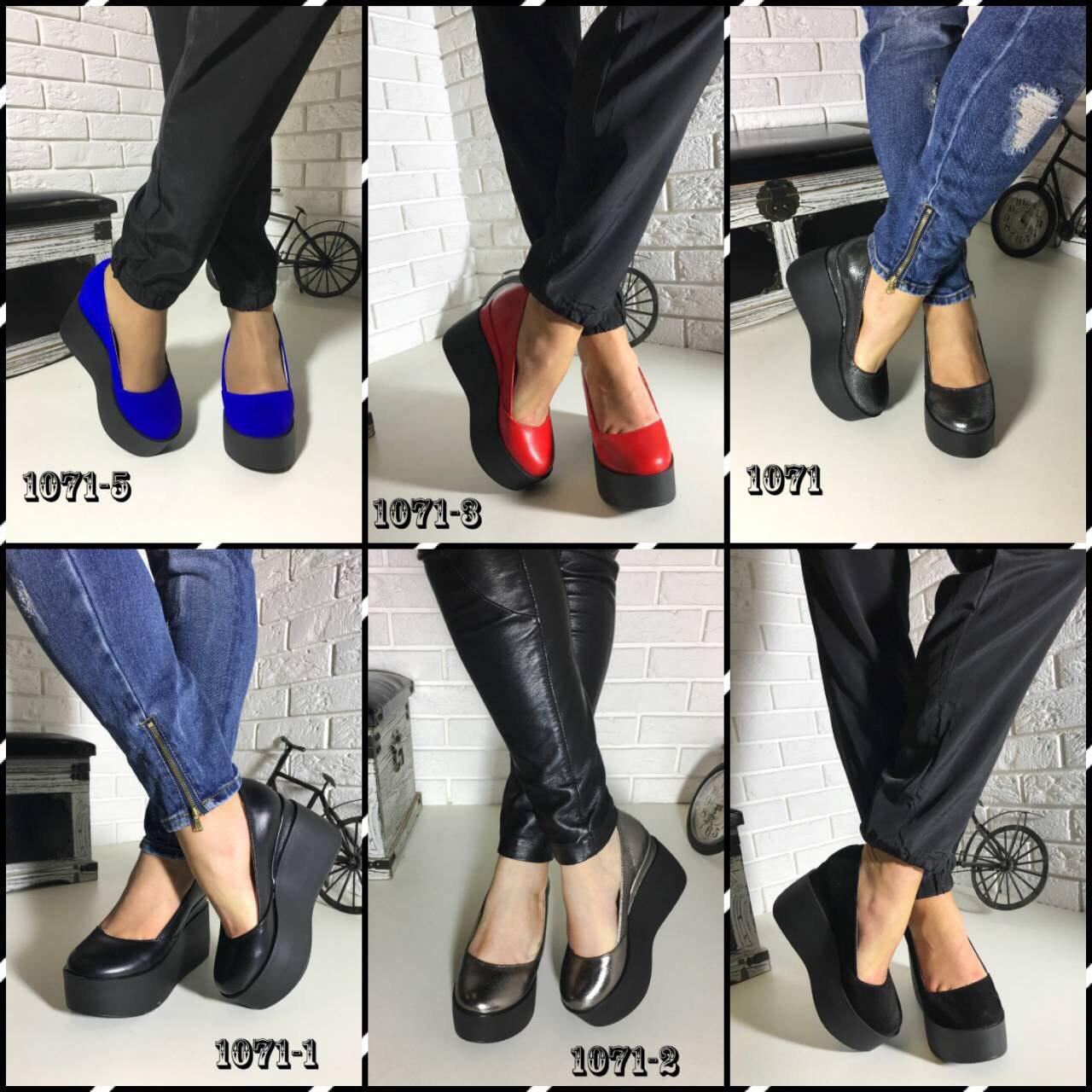 223b1f710 Женские туфли на танкетке/платформе натуральная замша/натуральная кожа
