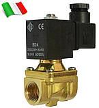 Электромагнитный клапан для воды 21H8KB120 (ODE, Italy), G1/2, фото 2