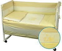 Постельный комплект Котята в детскую кроватку (бортик, пододеяльник, наволочка, простынь) ТМ Руно 977Кошенята, фото 1