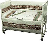 Постельный комплект Славяночка в детскую кроватку (бортик, пододеяльник, наволочка, простынь) ТМ Руно 977.02СУ