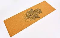 Коврик для йоги Пробковый 2-х слойный 4мм FI-7156-6. Распродажа. Оптом и в розницу