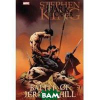David Peter Dark Tower: Battle of Jericho Hill