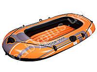 Лодка Bestway - 61100 Hydro-Force Raft