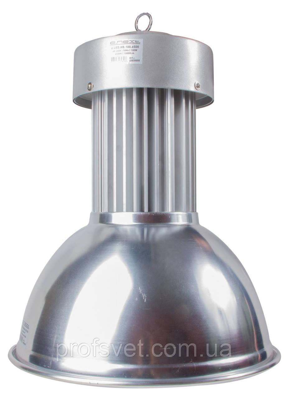 Светильник светодиодный подвесной 150 вт 6500к
