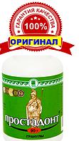 Простадонт Арго натуральное средство для мужчин, простатит, аденома простаты, импотенция, для почек, цистит