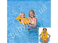 Надувной жилет Bestway - 32034 Swim Safe