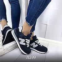 Кроссовки = N =, СИНИЕ, произв Въетнам, НАТУР.ЗАМШ, подошва 3 см, р-р 36-40