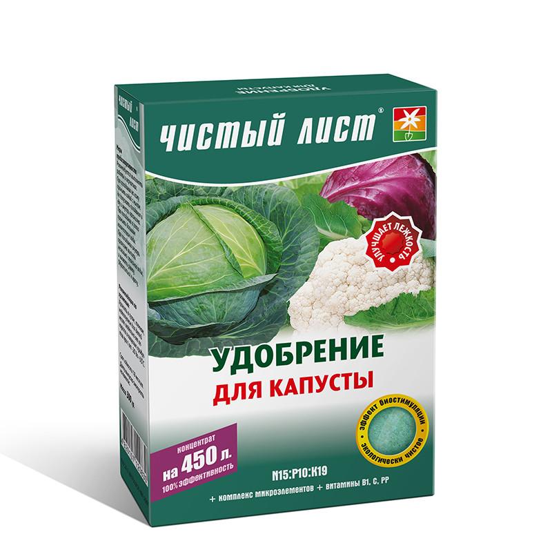Удобрение для капусты Чистый Лист, 300г