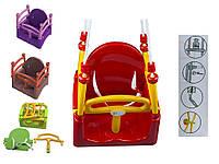 Качели - трансформер детские 3 в 1 (3 вида конструкции на 3 возраста), макс. нагрузка 30 кг,высота бортиков 35 см,канат и ремешо