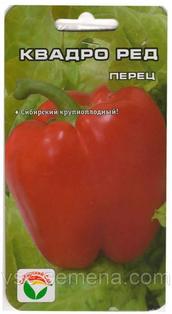 Перец сладкий КВАДРО РЕД, 15шт.