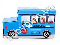 """Детский пуф """"Автобус"""" 55*26*31, СИНИЙ (можно хранить игрушки)"""