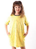 Платье детское Лето желтое