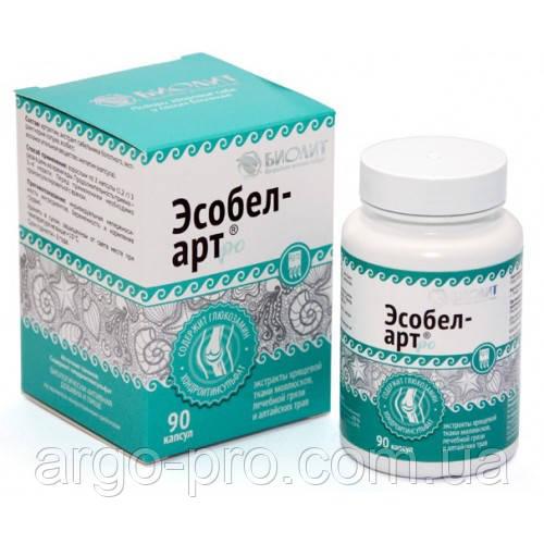 Эсобел Арт Арго для суставов, костей, кожи, артрит, артроз, остеохондроз, перелом, растяжение, остеопороз