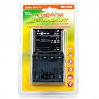 Зарядний пристрій ЭЗУ Енергія ЕН-508 (2 канала 500 mAh)