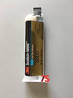 3М Scotch-Weld DP 8805 NS Green - Клей конструкционный 3М для стекла, металла, пластика, 45 мл