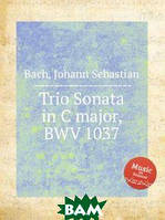 Бах Иоганн Себастьян Трио соната до мажор, BWV 1037