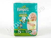 """Подгузники Pampers """"Active Boy Junior"""" (12-18 кг) 15шт"""