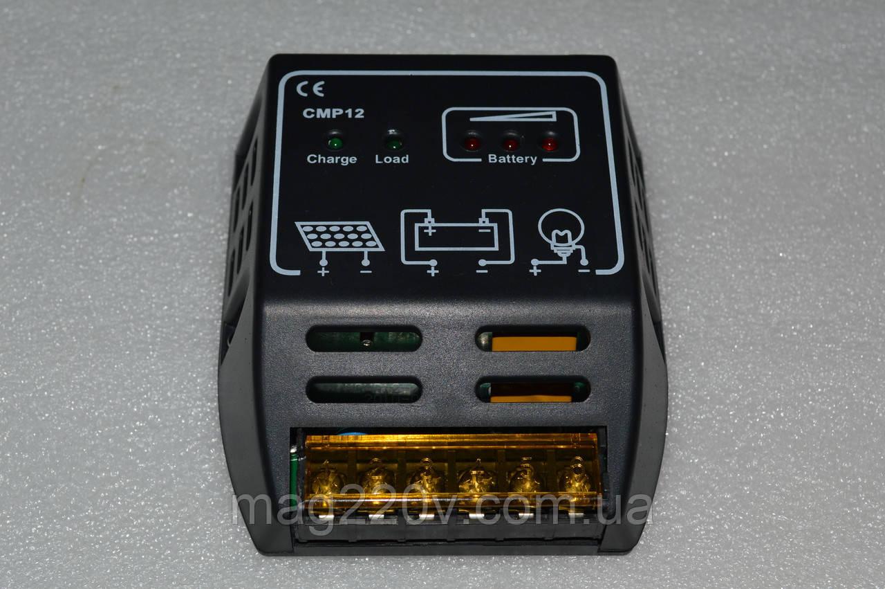 PWM контроллер заряда АБ CMP12 12В/24В