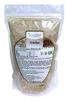 Псиллиум, исфагула, шелуха семян подорожника - источник клетчатки, 200 грамм