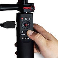 Пульт дистанционного управления Aputure V-Grip VG-1