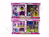 Домик, кукла10см, 2 в1 (1 вид - мебель, машина, 2 вид - игровая площадка, звук, свет, на бат), в коробке