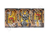 Набор пирата, оружие, маска, доспехи, 3 вида, в кор-ке