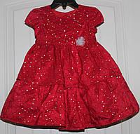 Нарядное очень пышное красное платье в стразах (Размер 12мес) BOUTIQUE MARMELLATA (США)