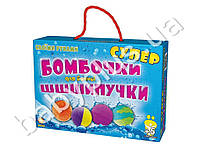 Набор для творчества Супер бомбочки шипучки для ванной