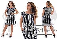 Платье DM-X6762