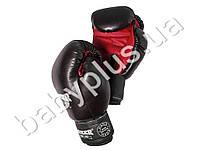 Перчатки боксерские 8oz (комбинированные 0,8-1мм, нап. -пенопоролон) красные