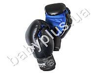 Перчатки боксерские 8oz ( комбинированные 0.8-1мм, нап. - пенопоролон) синие