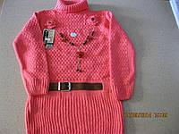 Теплый свитер для девочки 12-13  с бусами и ремнем  Турция