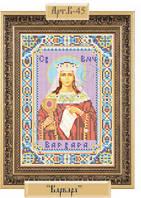 """Схема для вышивки бисером """"Святая Великомученица Варвара"""