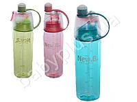 Бутылочка спортивная, брызгалка, 0,6л, 3 цвета, в кульке