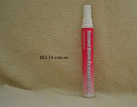 Мгновенный пятновыводитель Instant Stain Remover Pen, Карандаш для удаления пятен Инстант Стейн Ремовер Пен