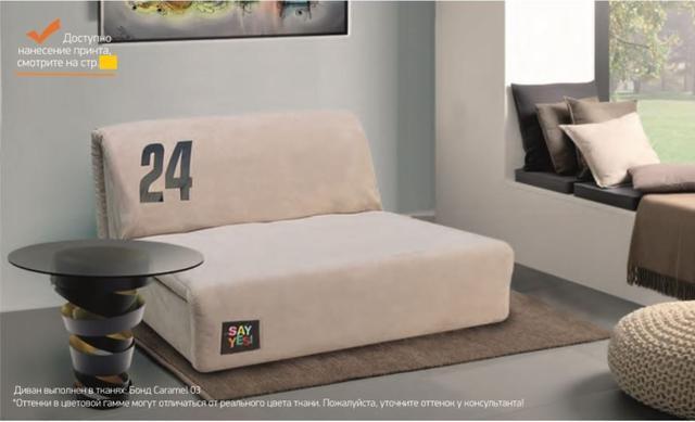 Диван Хеппи 1,3 см., принт 12 ткань Бонд Caramel 03/Caramel 03 рисунок L