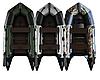 Надувная лодка AQUASTAR С-330.