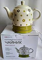 Электрический керамический чайник VES 1022 Green 1,3 л.