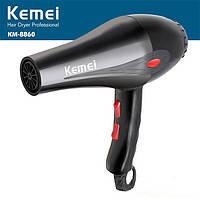 Фен для волос Kemei KM-8860