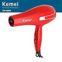 Фен для волос Kemei KM-8888