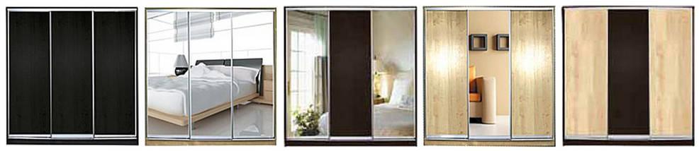 Шкаф-Купе трехдверный (модульная система) с фасадами из ДСП или зеркала, фото 2