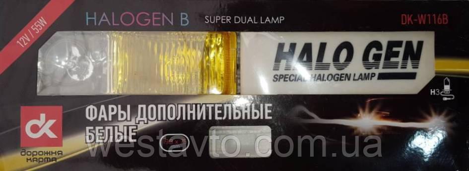 Додаткові фари білі halogen B, H3/12V 55W,190*75mm